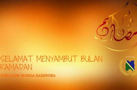 Selamat Menyambut Bulan Ramadan